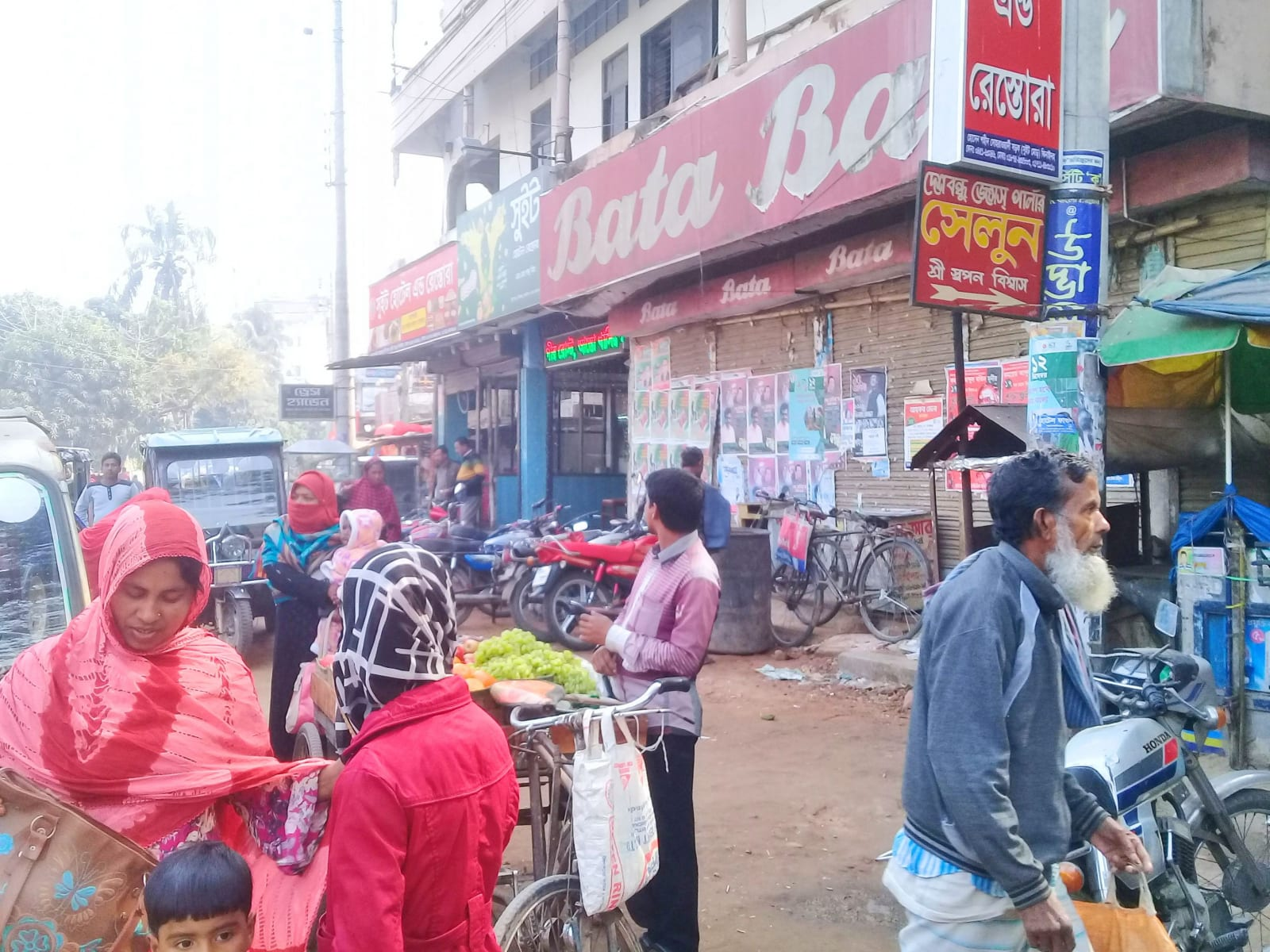 Oblíbený Baťa, Dháka, Bangladéš