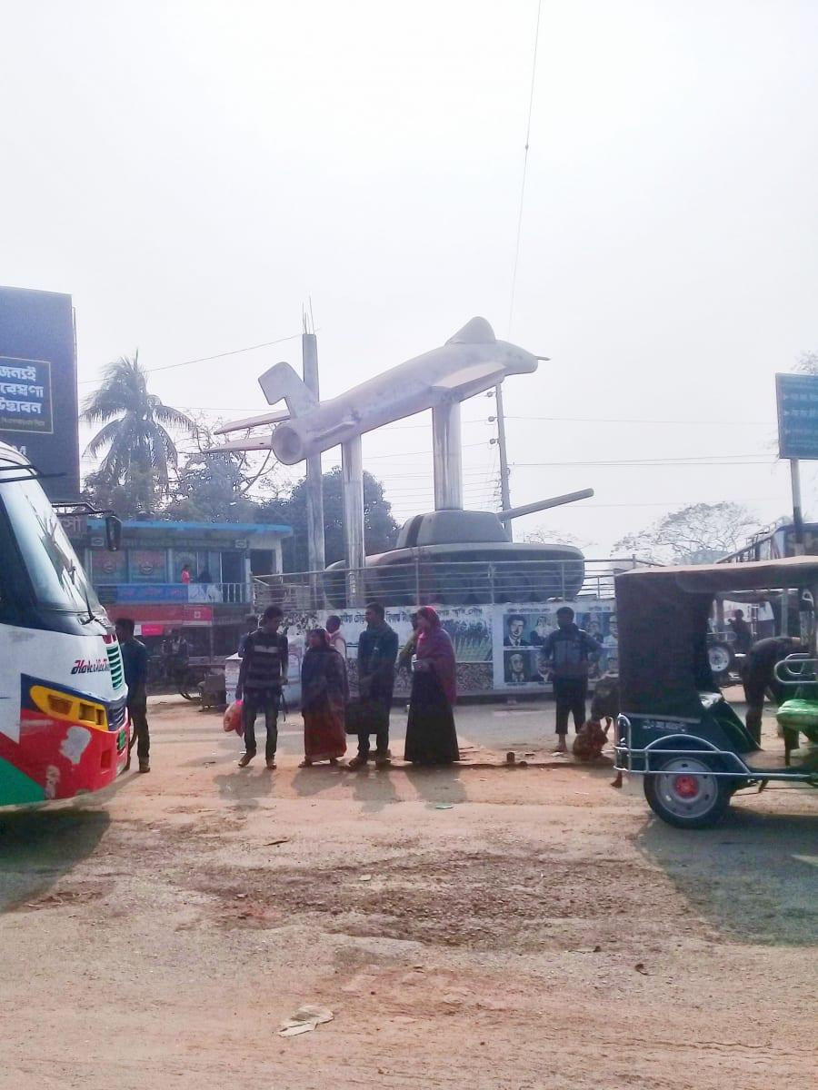 Pomník osvobození, Bangladéš