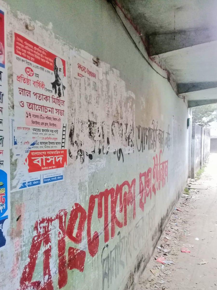 V Bangladéši je mezi intelektuální oblíbený marxismus-leninismus