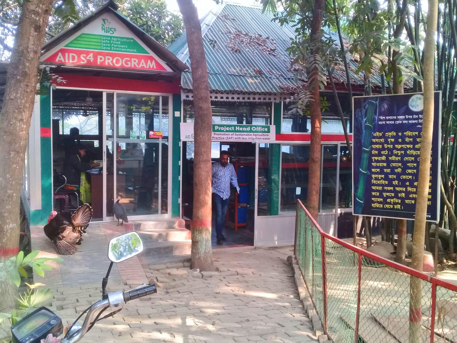 Scenérie z AID Foundation, Bangladéš