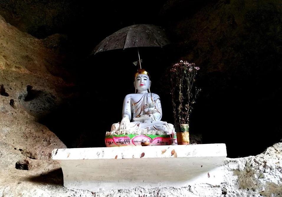Jeskyně Htet Eain Gu