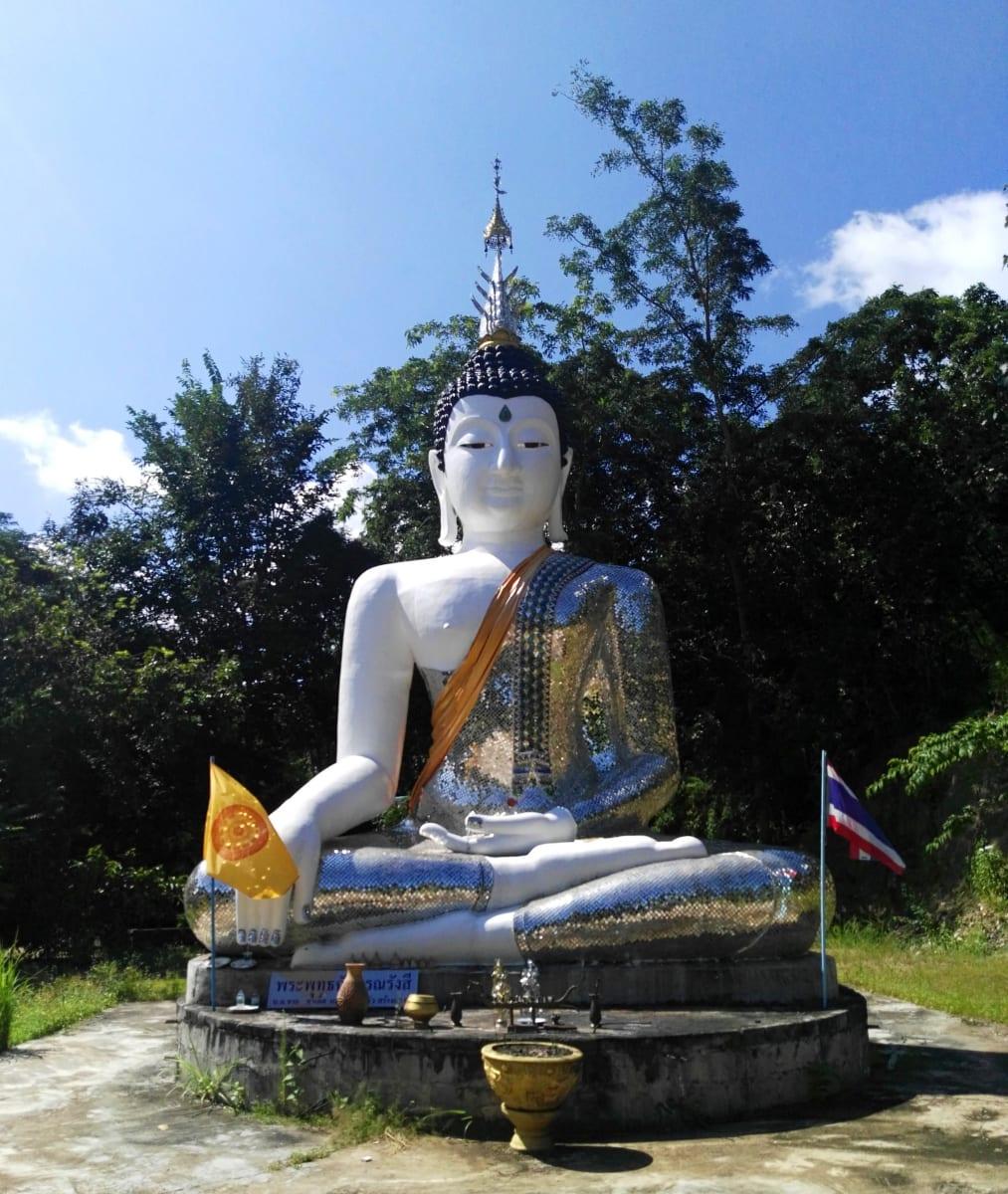 Wat Phu Pha Bath, Chiang Khan, Loei, Thajsko