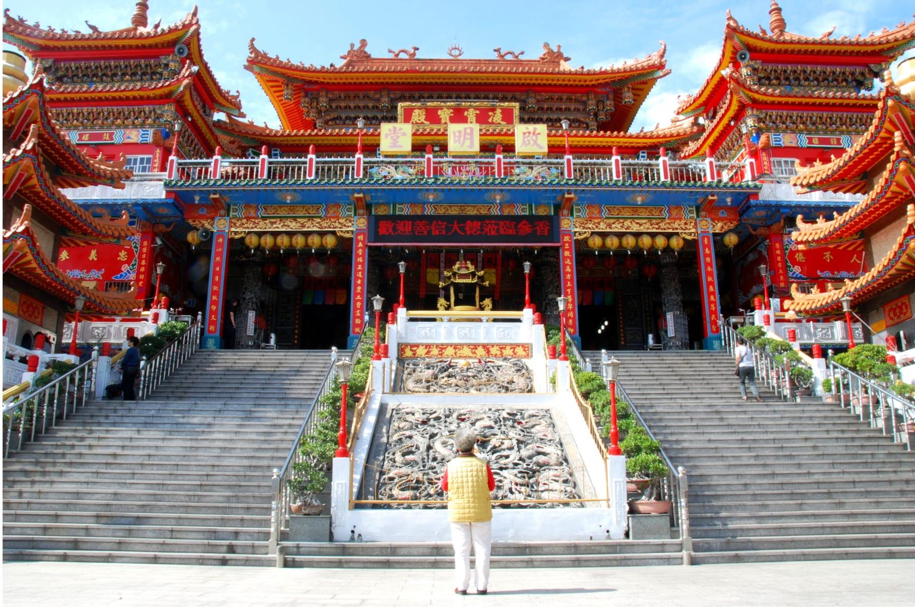Buddhistický chrám, Kao-siung