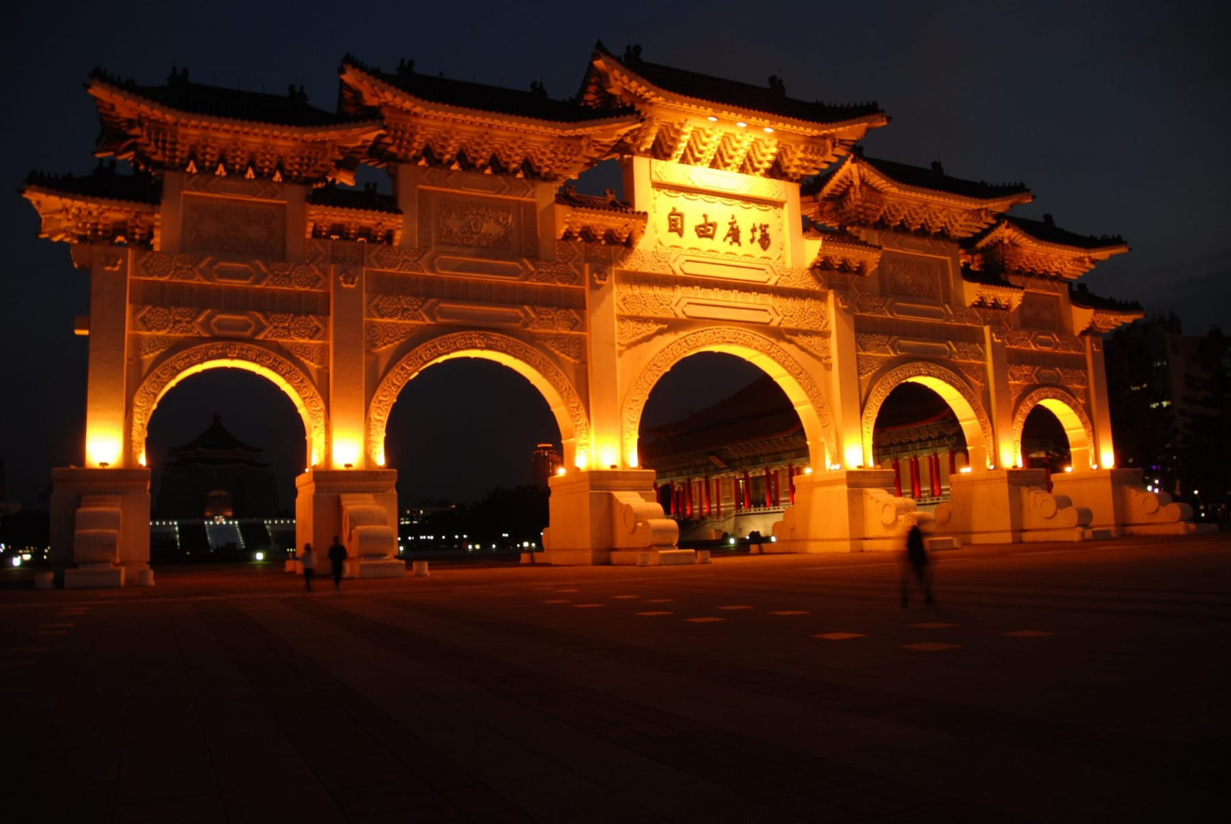 Náměstí Svobody, Tchaj-wan