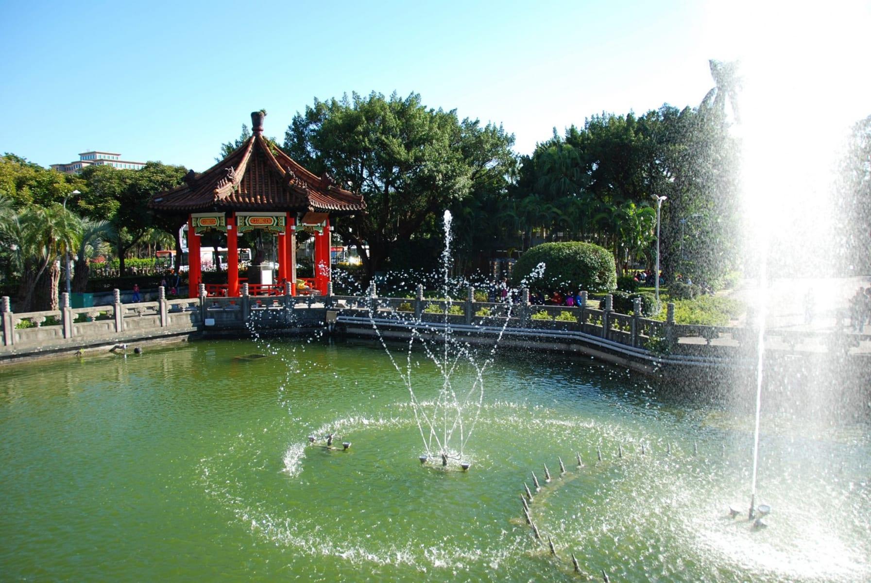 Park Míru 228, Tchaj-wan