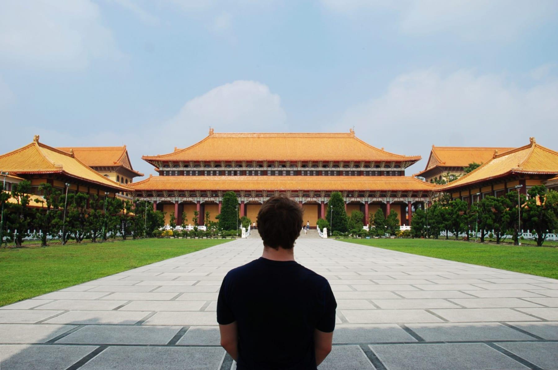 Chrám Fo Guang Shan, Tchaj-wan